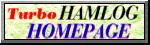 ハムログのホームページ